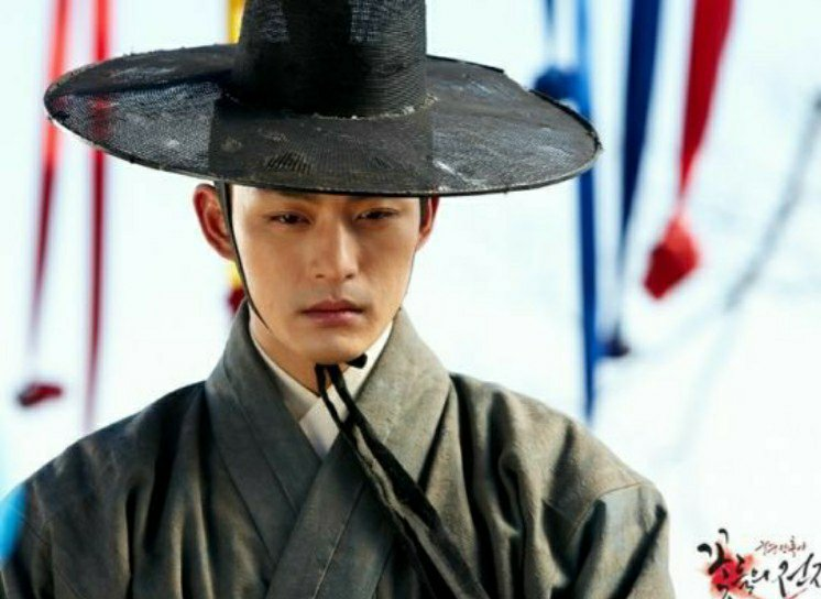 Kralın Kızı Jinmu kimdir? Jun Tae-Soo Kimdir?